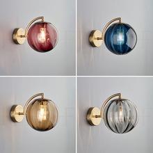后现代金属客厅玻璃壁灯美式简约北欧创意卧室床头书房样板间壁灯