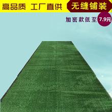 婚庆道具草坪地毯森林系列道具室外绿色仿真草坪婚礼舞台地毯包邮