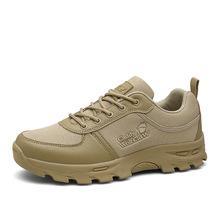 外貿速賣通亞馬遜eaby爆款男士戶外休閑鞋登山鞋軍靴運動鞋工裝鞋