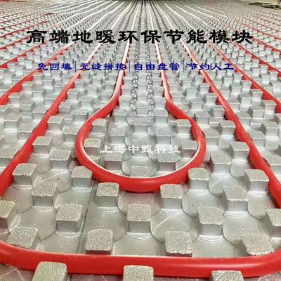 魔叶品牌EPS电热覆膜吸塑复合地暖模块-蘑菇板E-20免回填无缝拼接
