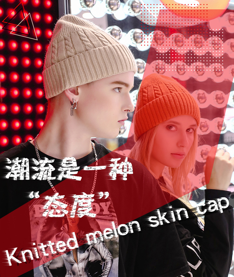 Fashion autumn and winter street wild knit couple hat NHXO156193
