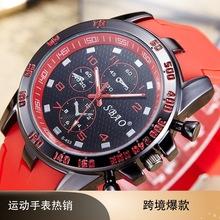 跨境爆款男士手表学生男手表外贸厂家品牌男石英表运动手表热销