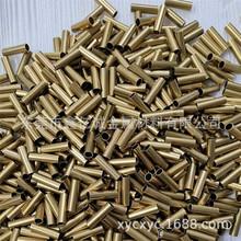 黄铜管 H65铜毛细管 铜套管加工打孔开槽精密切割等