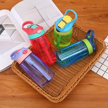 Cốc nhựa nổ nóng trẻ em cốc rơm tritan chống nước nhỏ ngao cốc sinh viên miễn phí tùy chỉnh Cốc rơm
