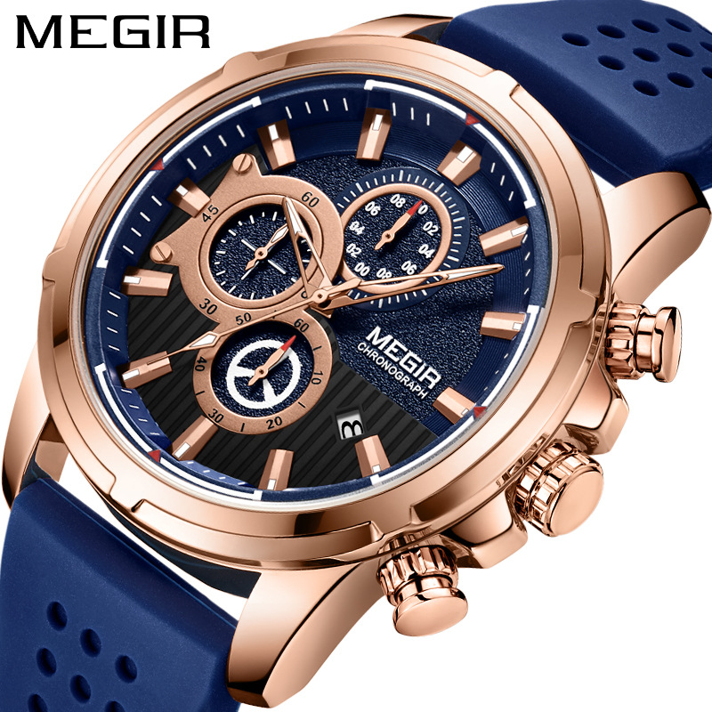 Megir megir watch men's multi-function c...