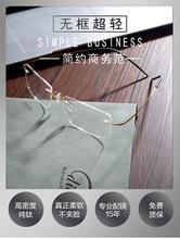 超轻纯钛男女近视眼镜架男士商务超薄时尚复古钛合金情侣眼镜无框