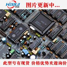 贴片电解电容 47UF16V 100UF10V现货库存量大价优10PCS=0.95