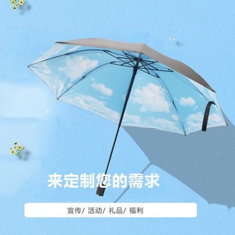 Ô dù sáng tạo chống nắng UV nam và nữ gấp ô dù kép sử dụng nhựa đen dù che ô 30 ô
