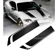 通用款D-711汽车贴纸引擎盖贴拉花 赛车运动条纹贴纸机盖装饰贴花