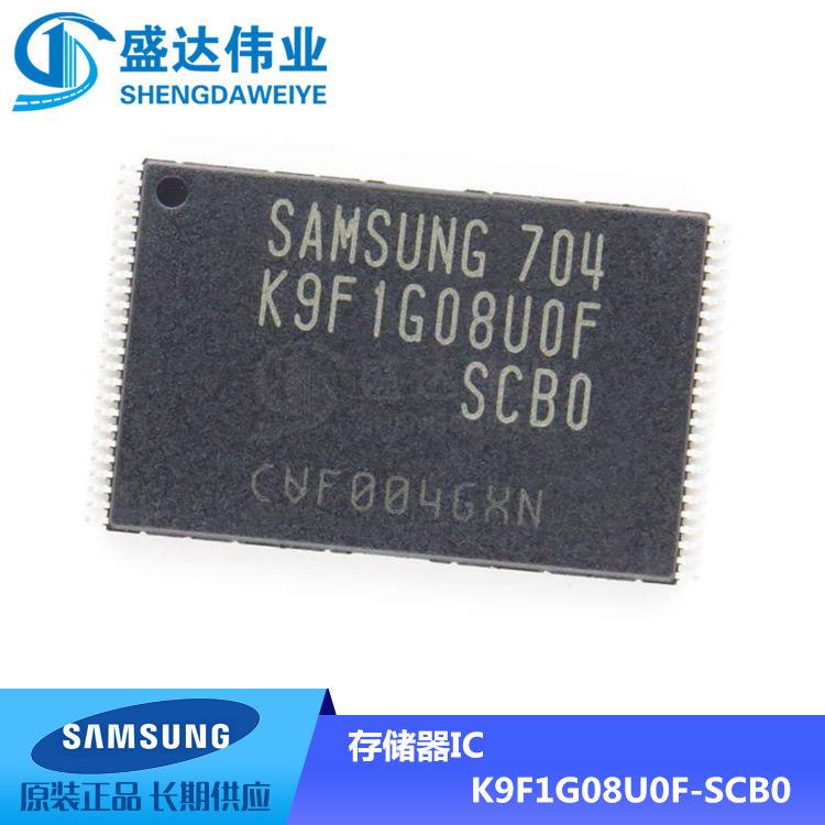 K9F1G08U0F-SCB0.jpg
