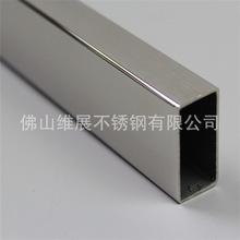專供304不銹鋼矩形管20*50、30*40、25*45mm 扁通 切割加工現貨