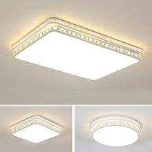 现代简约客厅灯长方形 led灯饰温馨卧室灯具房间灯订做铁艺吸顶灯
