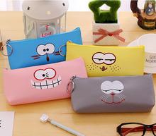韓版簡約PU皮鉛筆袋 創意搞怪表情筆袋 可愛方形卡通文具袋