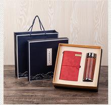 新奇特創意文具pu商務筆記本禮盒裝教育培訓機構紀念禮品定制logo