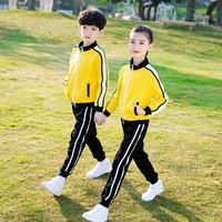 Школьная форма, костюм для начальной школы, весенне-осенний спортивный костюм, зимний детский костюм индивидуального класса, желтая осенне-зимняя форма для детского сада