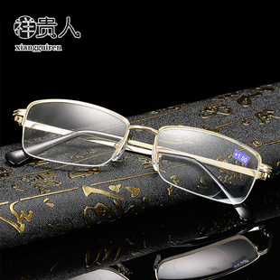 Double-light reading glasses to see far and near dual-use multifunctional glasses metal half-frame high-definition resin classic old-light glasses