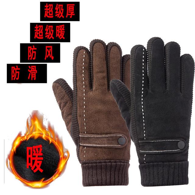 冬季保暖猪皮手套男士加绒加厚防滑户外运动骑行开车防寒防风