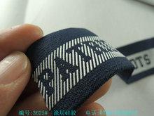 批零硅膠織帶花邊布匹運動服飾涂層硅膠手套膠漿矽利康立體印刷字