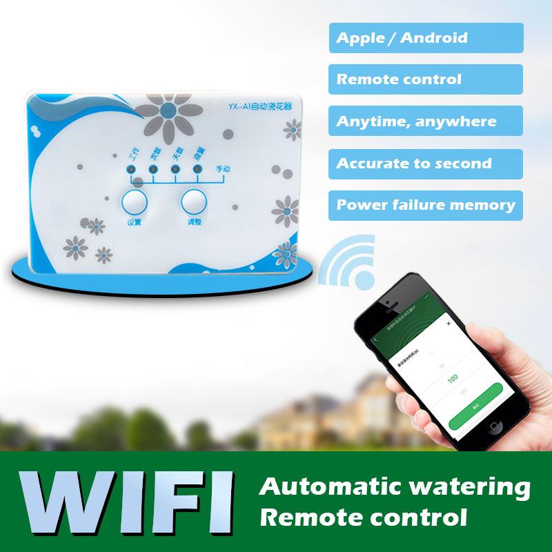 手机无线WIFI远程控制 浇花器 定时自动灌溉微喷 智能植物浇水器