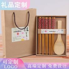 木质勺筷套装 竹木工艺品 陶瓷餐具 碟筷定制促销礼品 活动小礼品