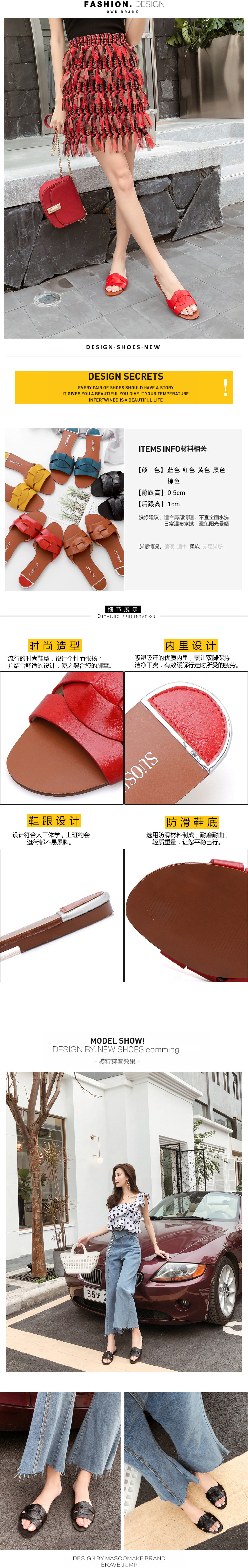 Summer flat with slippers woven flat beach sandals and slippers NHHU142595