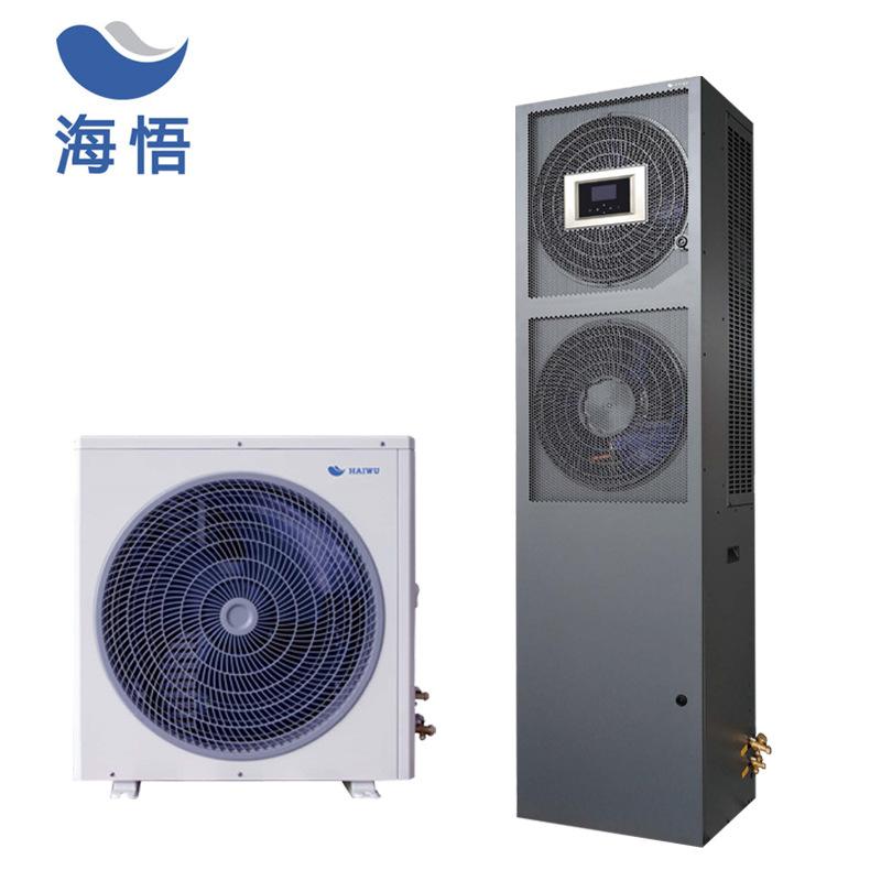 HAIWU/海悟8KW单冷恒温恒湿制冷加热型上送风机房小精密空调13KW