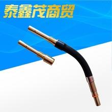 厂家批发二氧�;ず�350A焊枪分体全黄铜氟管弯管鹅颈内丝连接杆