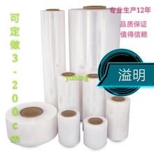 環保pe電線膜6cm廠家直銷透明自粘手用打包工業包裝膜pe纏繞膜