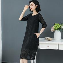 苒青短袖连衣裙女夏2020新款韩版宽松大码遮肚子中长款中袖雪纺裙