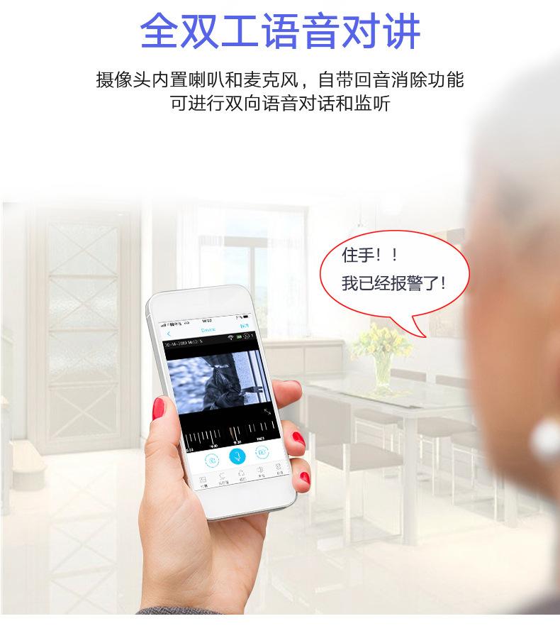 Y9-4G详情中文_08