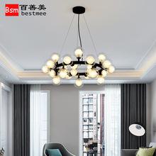 北歐吊燈簡約現代led客廳燈大氣家用創意個性長方形餐廳吧臺燈飾