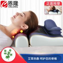 按摩枕颈椎按摩器颈部肩部背部多功能揉捏理疗热敷家用电动按摩枕