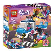 伯乐星女孩积木玩具 小颗粒积木拼装7-14岁儿童 澄海玩具厂家直销