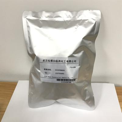 三烯丙基异氰脲酸酯(交联剂TAIC 1025-15-6)1kg 25kg
