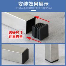 桌角垫高矩形增高盖子方形外套脚垫床脚脚架硅胶铁管封口盖孔塞