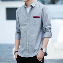 新款韩版休闲衬衫男青年时尚长袖修身帅气衬衣春秋季潮流?#21487;?#30007;装