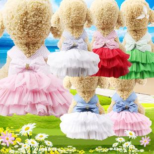Striped fresh layer cake dress, dog Teddy VIP Bichon dress, strap dress, spring and summer dress