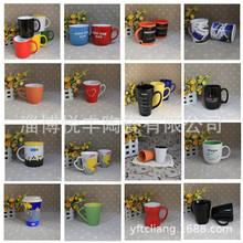 批发可定制陶瓷杯具出口定制各类色釉陶瓷马克杯炻瓷高温烤花工艺
