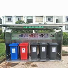上海智能分类垃圾房,高档垃圾房厂家定制,简易环保分类垃圾亭