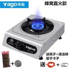 灶台式燃气炉新款单灶灶炉包邮单个厨房小型灶头煤气灶不锈钢普通