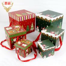 2020新款圣诞节装饰礼盒套装纸质礼品包装彩盒 圣诞装饰礼品盒