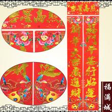 2019鼠年对联定制春节对联春联批发大全书法烫金新年对子厂家直批