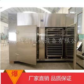 厂家油莎豆大豆干燥设备 果蔬烘干机 水果烘房 凤尾鱼干烘干机械