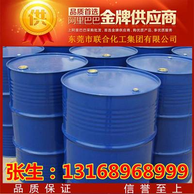 供应彩绘稀释剂/彩绘开油水/高纯度/东莞联合化工