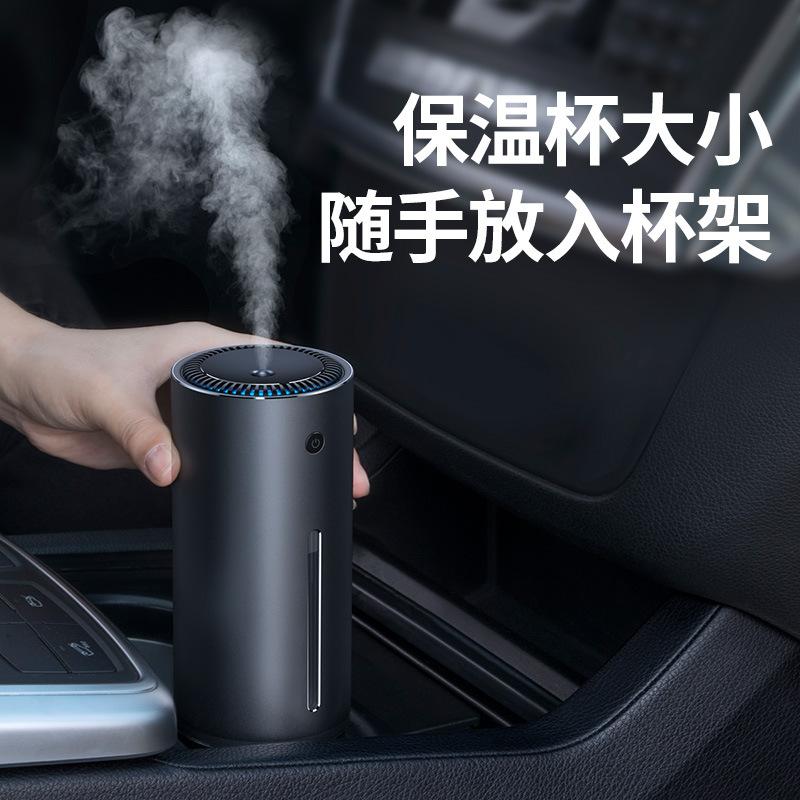 Baseus Hydra مرطب السيارة رذاذ الهواء النساء الحوامل والرضع تجديد USB سيارة رائحة الناشر المعادن الهواء