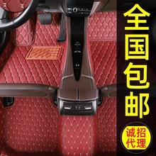 全包围汽车丝圈脚垫 通用汽车大包围开瑞K60众泰大迈X7 脚垫厂家