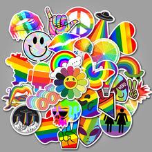 50張七彩彩虹涂鴉個性防水汽車車貼卡通太陽花行李箱滑板貼紙可移