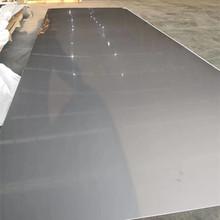 無錫供應201/304冷熱軋不銹鋼板 鏡面 黑鈦 拉絲玫瑰金可定尺定做