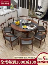 火燒石餐桌椅組合北歐大理石圓桌伸縮現代簡約家用電磁爐實木餐桌