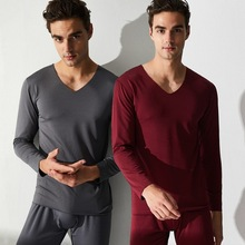 Mens thermal underwear v-neck suit in winter男士保暖内衣
